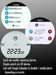 Alarm for Android Wear- screenshot thumbnail