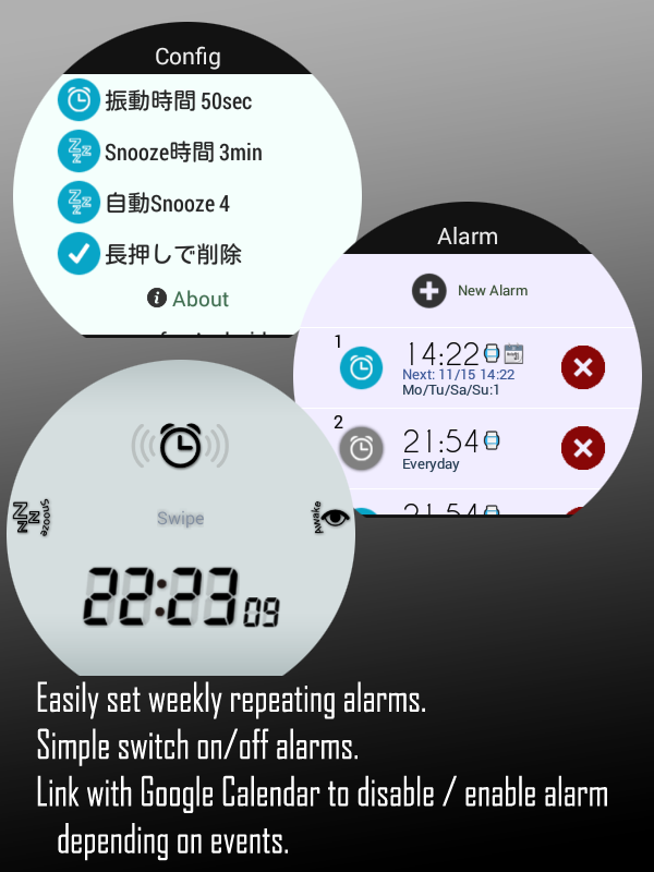 Alarm for Android Wear- screenshot
