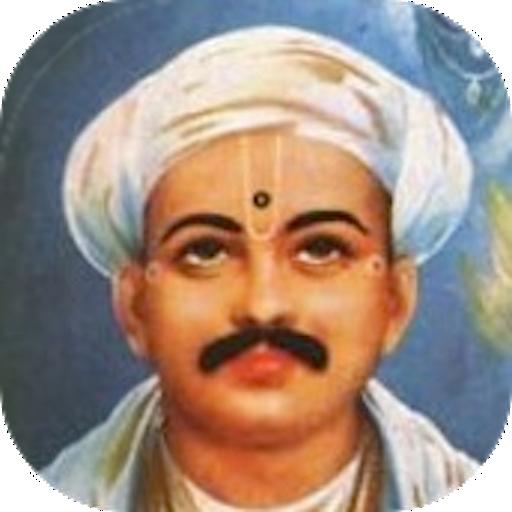 Tukaram Maharaj LOGO-APP點子