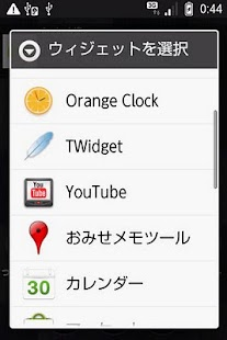 Orange Clock Widget- screenshot thumbnail