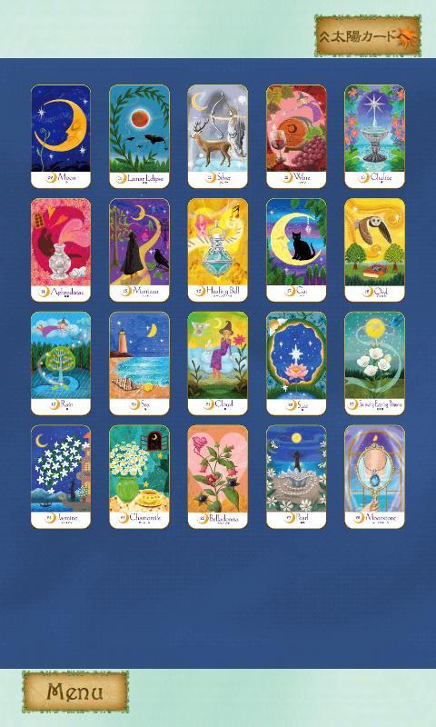 太陽と月の魔女カード占い- screenshot