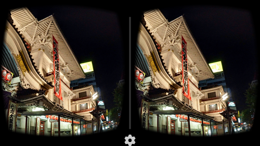 Tokyo VR Cardboard