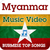 Myanmar Music Video