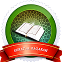 Sourate Baqarah MP3