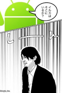 Manga-Camera- screenshot thumbnail