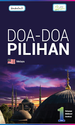 Doa-doa Pilihan Melayu