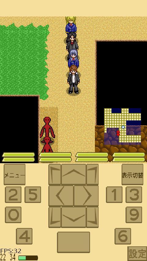 サカガミ2- screenshot