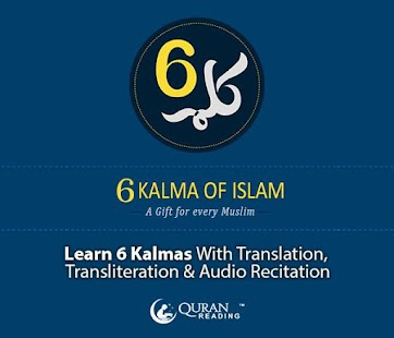 6 Kalma of Islam - screenshot thumbnail