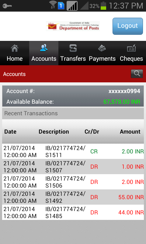 India Post Mobile Banking- screenshot