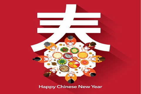 Chinese new year greeting card etamemibawa chinese new year greeting card m4hsunfo Choice Image