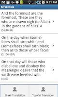 Screenshot of Quran and Me