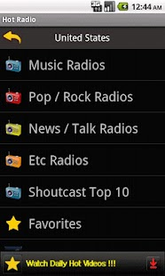 Hot Radio - screenshot thumbnail