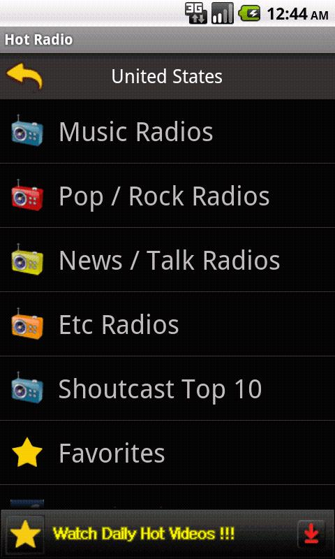 Hot Radio - screenshot