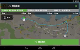 Screenshot of NLife Hong Kong, Macao, Taiwan