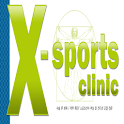 X-sports clinic logo
