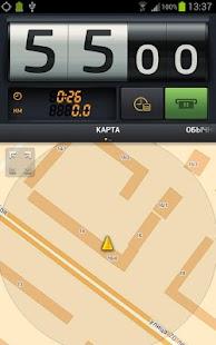 EST: Driver™ - screenshot thumbnail
