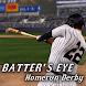 Batters Eye Homerun Derby FULL