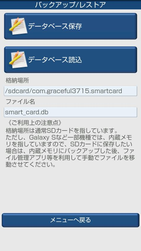 Smart Card- screenshot