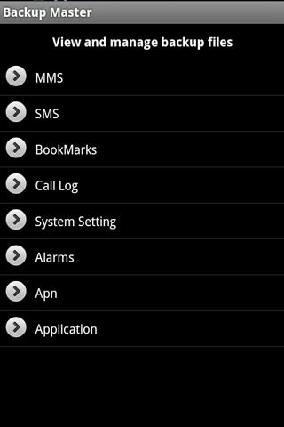 Backup Master history keeper- screenshot