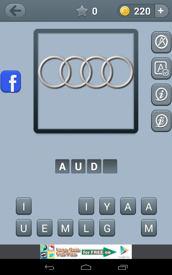 Car Logo Quiz - screenshot