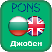 PONS English<->Bulgarian Basic