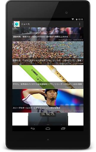 玩免費新聞APP|下載おもしろNEWS - 2chまとめも app不用錢|硬是要APP