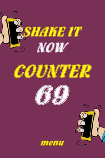 玩免費休閒APP|下載Dude Shake It Now app不用錢|硬是要APP
