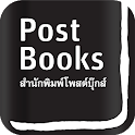 Post Books icon