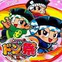 ドンちゃん祭 icon
