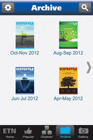 Ecotextile News - screenshot