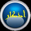 AZKAR icon