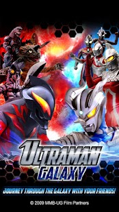 Ultraman Galaxy Open Beta - screenshot thumbnail