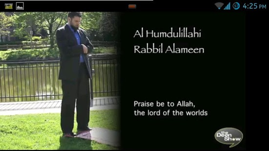 Learn Salah/Prayer- screenshot thumbnail
