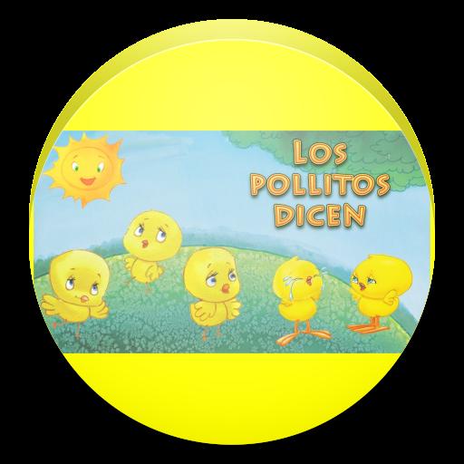 小雞xiolfono LOGO-APP點子