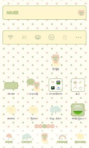 Gomguri Dodol launcher screenshot 0