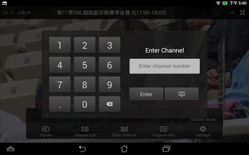 HomeFree TV 1.0.30 screenshots 15