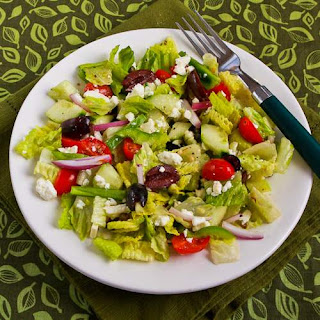American Greek Salad