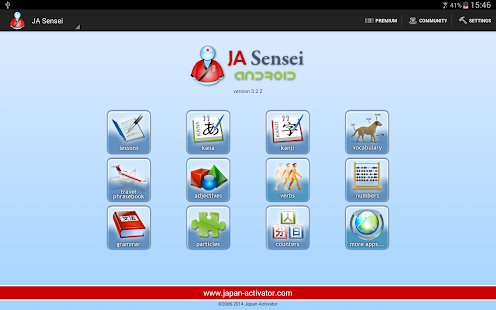 JA Sensei - Learn Japanese- screenshot thumbnail