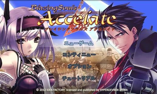 RPG ブレイジング ソウルズ アクセレイト- screenshot thumbnail