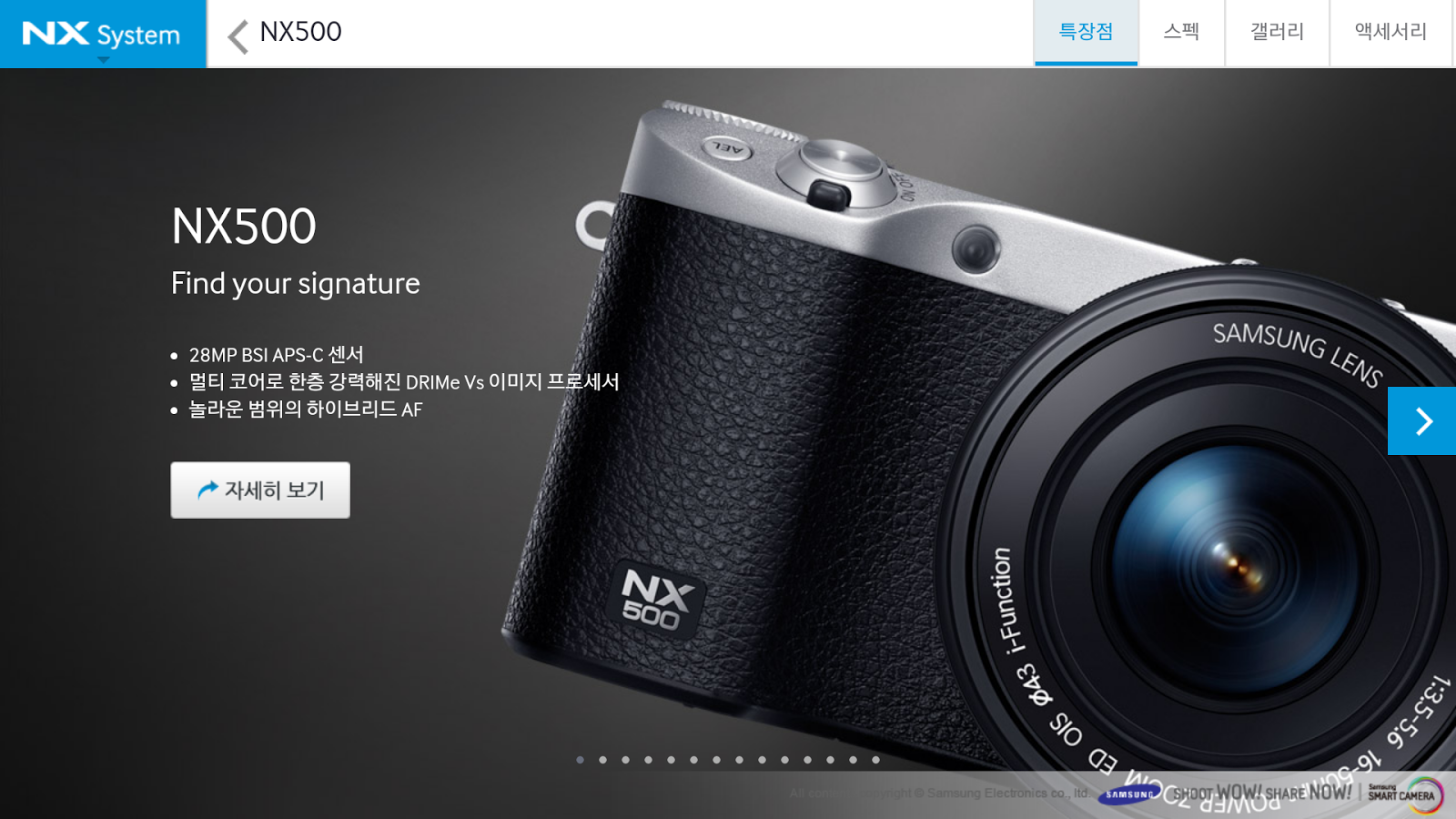 Samsung SMART CAMERA NX (KOR) - Android Apps on Google Play