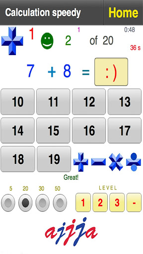 Math Doctor 4Phone Free 3.4 screenshots 3
