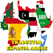 Spanish Arabic Translator