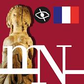 NantesMusée Déficients Visuels