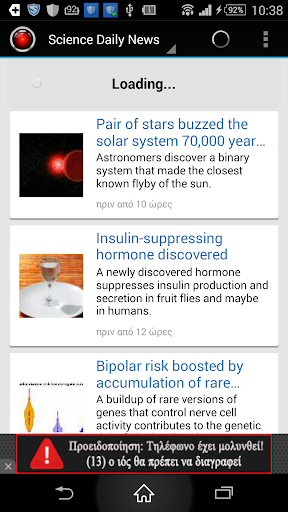 Science Daily News