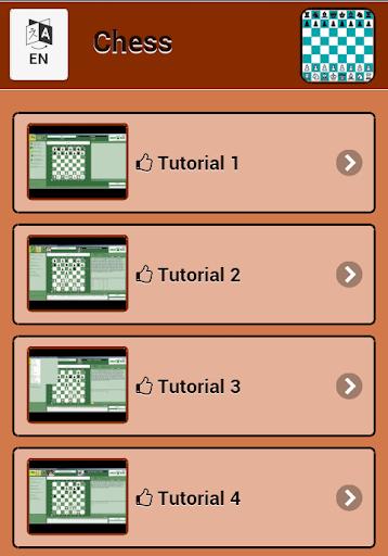免費的國際象棋教程