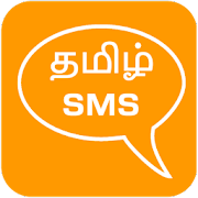App Tamil SMS & GIF Images/Videos APK for Windows Phone