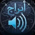 ابراج icon