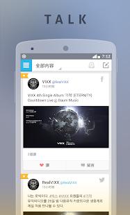 Vixx 粉丝群