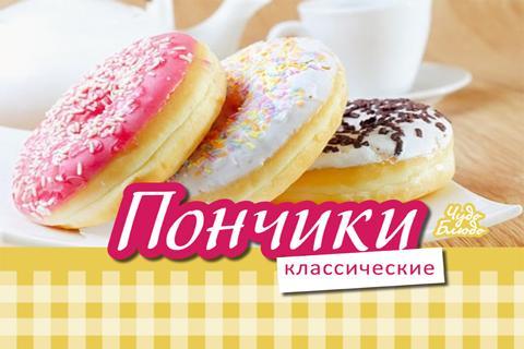 Пончики Рецепты Кулинарные