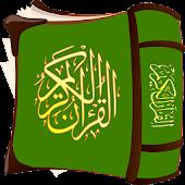 Mp3 Qur'an from 3 Kids Qori